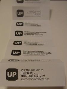 UP015